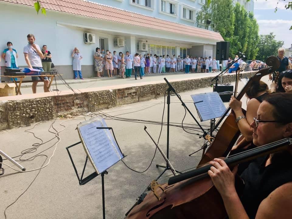 Херсонських медиків привітав симфонічний оркестр