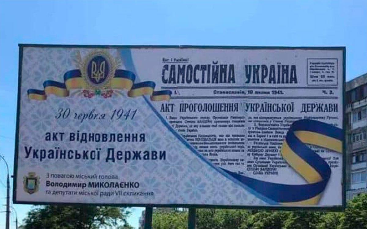 """Егор Устинов про поздравления """"с запашком"""" в Херсоне"""