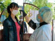 В Геническом районе Херсонщины детским садикам подарили бесконтактные термометры