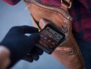 На Херсонщине уголовник ограбил потерявшую сознание женщину