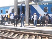 У Херсоні відновили рух поїздів