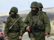 Похищенного на Херсонщине десантника ВСУ задержали в Крыму