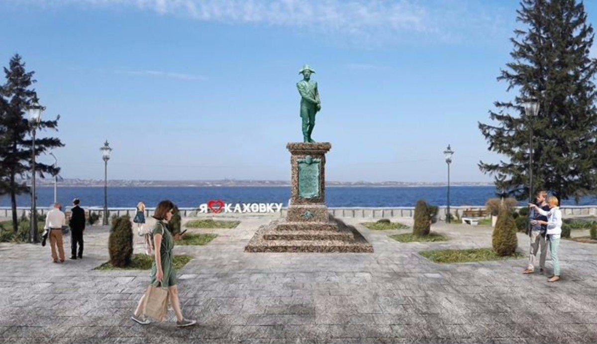 В Каховке хотят установить памятник основателю города