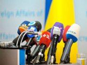 """Журналистов пригласили на юбилей """"Херсонэлектротранс"""""""