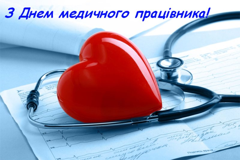 Олександр Касьяненко побажав медикам добра і благополуччя