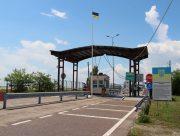 За длинные выходные админграницу в Крым пересекли более 7 тысяч человек