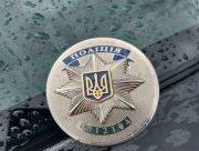 На Херсонщине дожди затопили отделение полиции