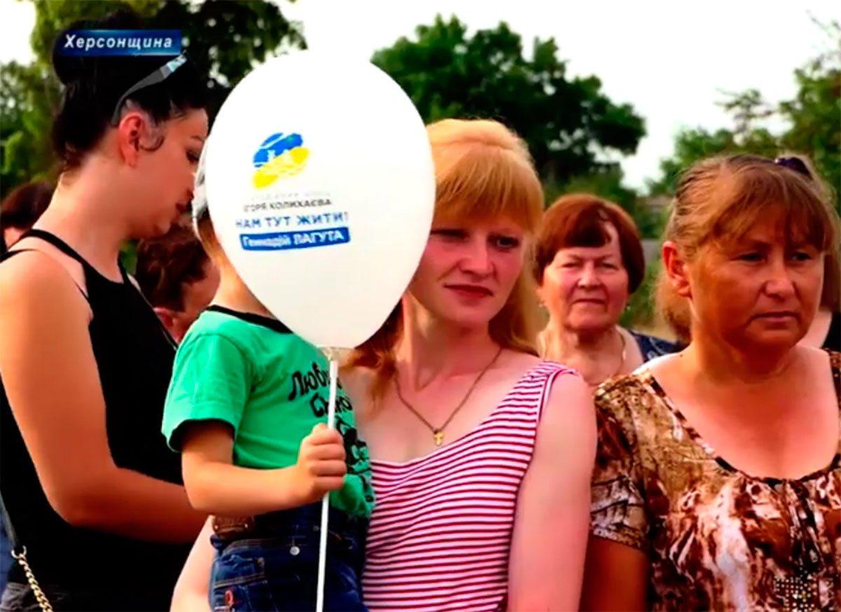 Любимівка, відео, Колихаєв