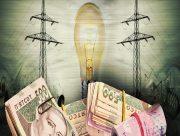 В Украине готовят новое повышение тарифов на электроэнергию