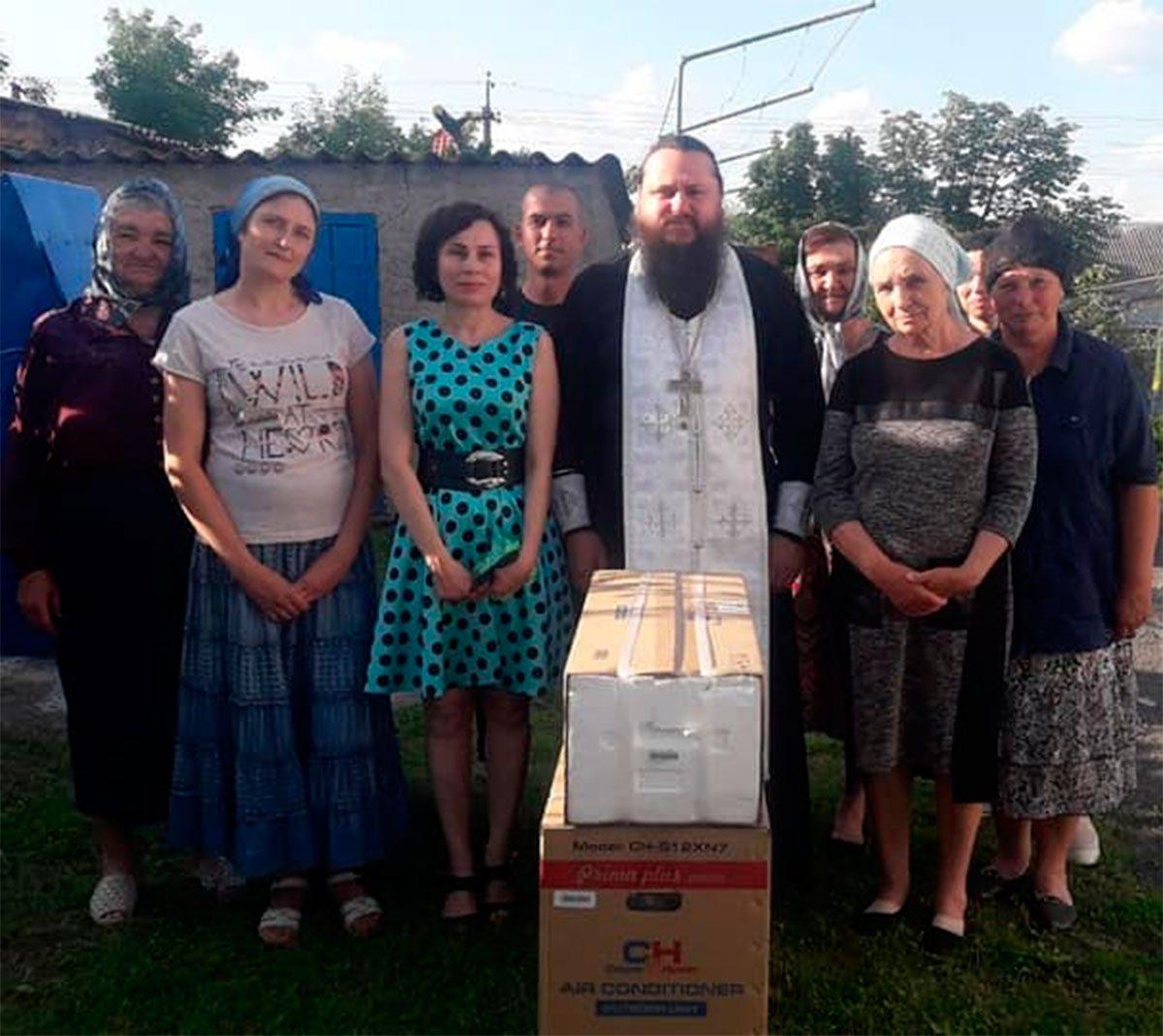 Церква на Херсонщині отримала благодійний подарунок