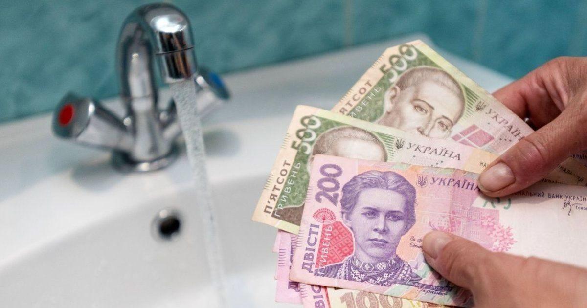 мошенники, вода, деньги
