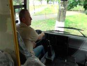 Херсонський міський голова працював водієм