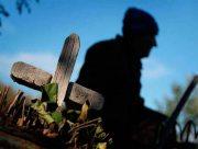 В Геническе осудили кладбищенского вора