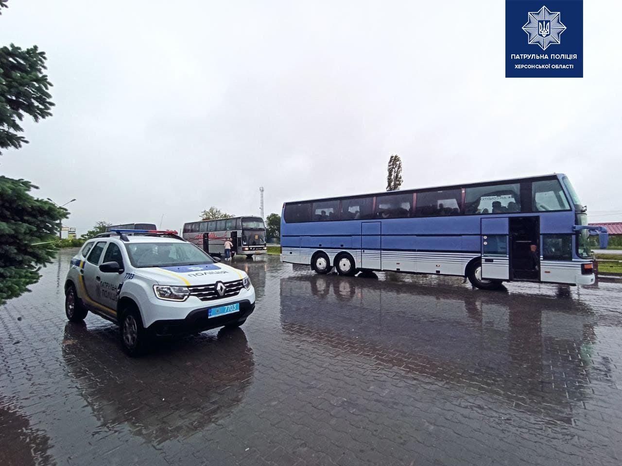 Херсон,патрульные автобусы,дети