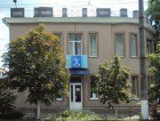 В Херсоне здания и земельный участок кондитерской фабрики проданы в частные руки