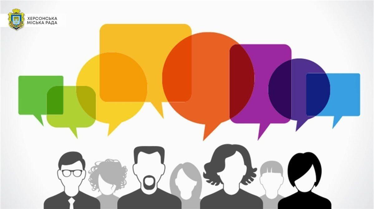 соціологічне опитування,Херсон,громада,мобільность