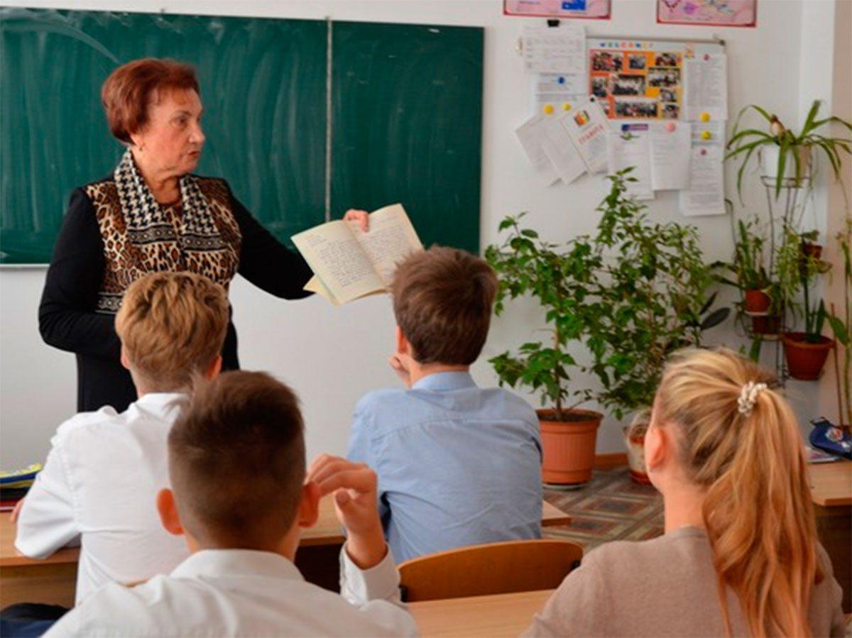 Символ педагогической Херсонщины