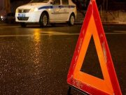 В Херсоне будут судить водителя, сбившего пешехода насмерть