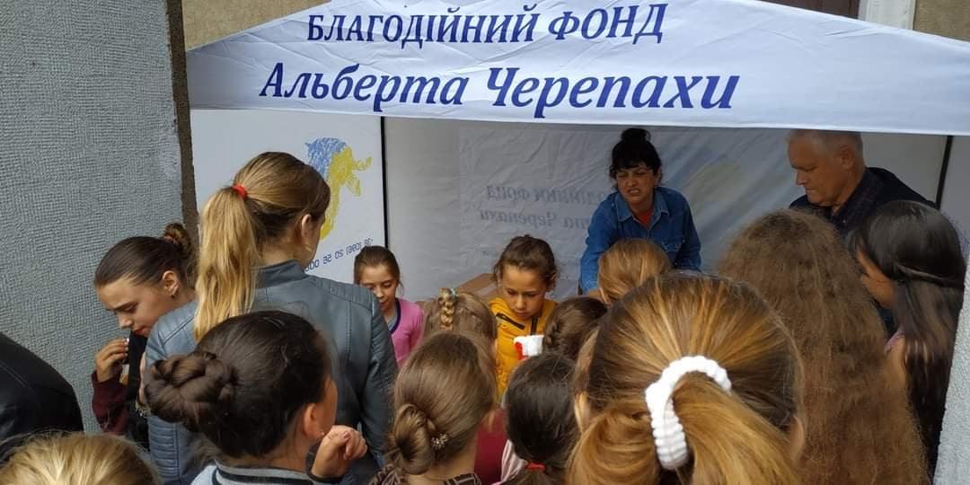 благотворительный фонд, Альберт Черепаха, дети