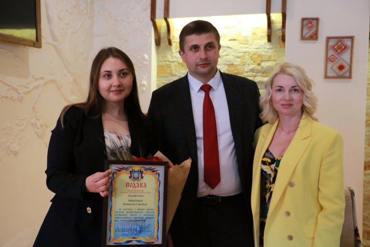 Херсонская ОГА,журналисты,награда