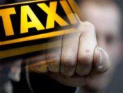 В Херсоне водитель такси избил своего пассажира