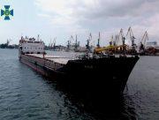 """В Херсонському морському порту відбили """"терористичну"""" атаку"""