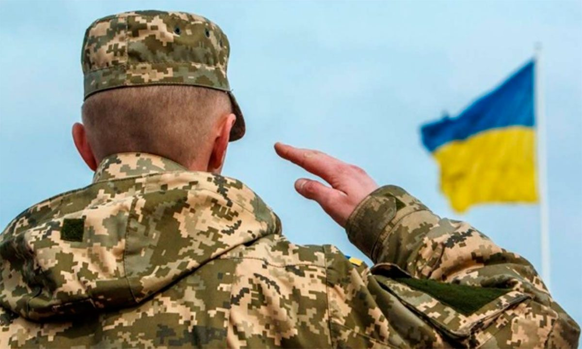 Україна, законопроєкт, Збройні Сили