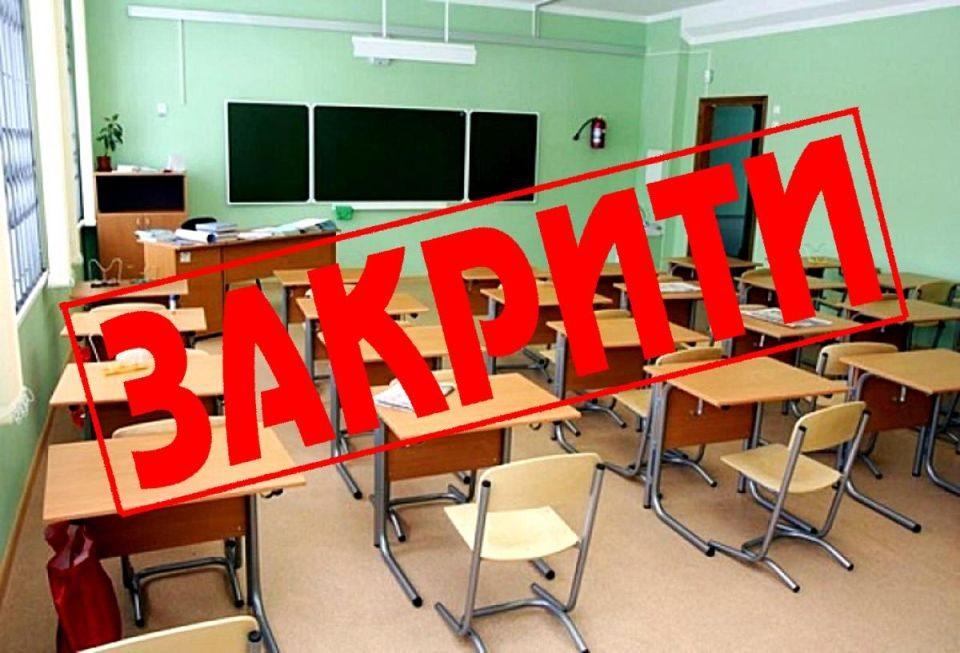 школи, закриття, Херсонщина