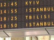 У Херсонському аеропорту відкрили новий рейс