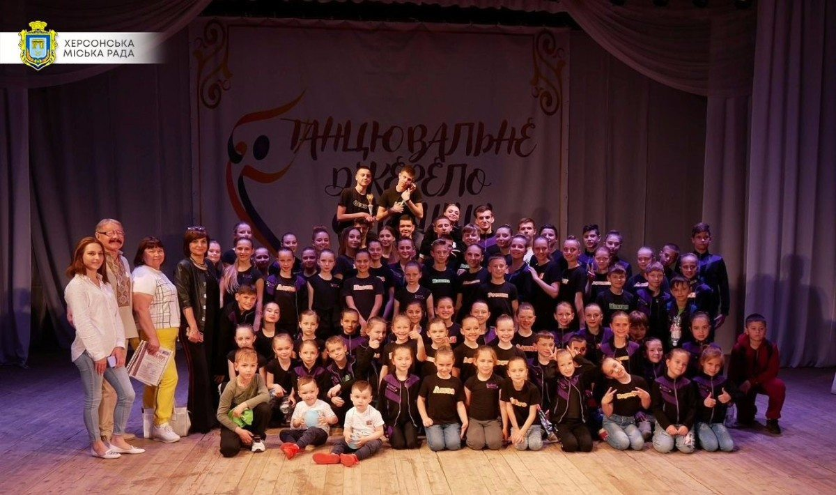ансамбль,танцы,Херсон,Гран-при