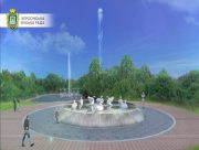 """В Херсоне обсуждают проект реконструкции """"Лебединого озера"""""""