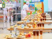 Як у школах Херсона годуватимуть дітей з нового навчального року
