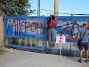 В Херсоне закрытия завода будут добиваться в суде