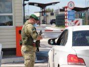 На Херсонщине упростились условия пересечения админграницы с Крымом