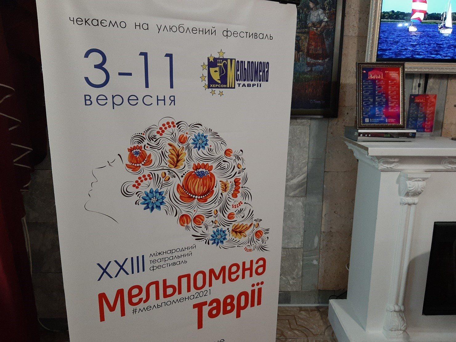 фестиваль, театр, Піменова