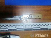 Житель Херсонщины из-за давнего конфликта ранил соседа ножом