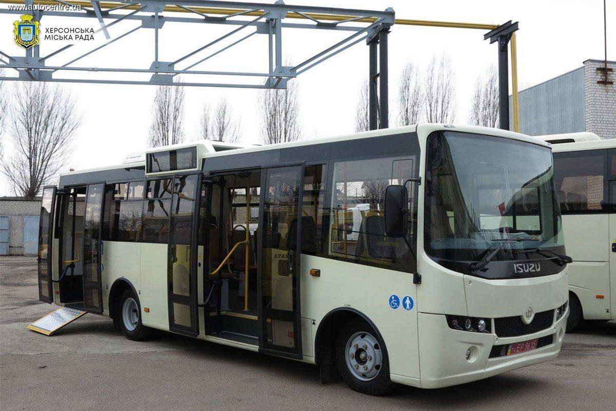 Херсон,автобусы