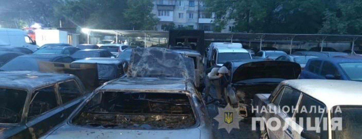 Херсон,поджог,пожар авто