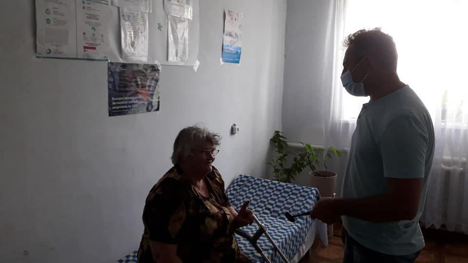 медогляди, село, фонд