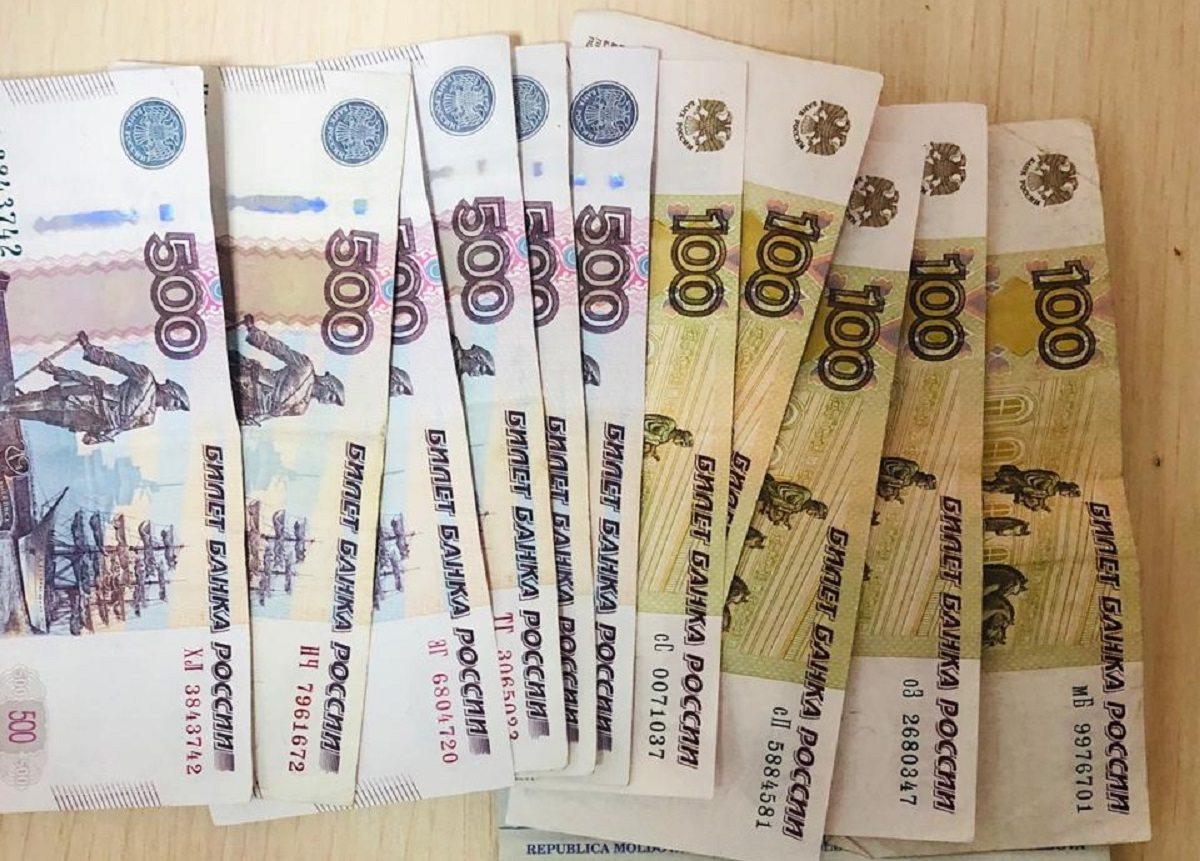 """На КПВВ """"Чонгар"""" громадянин Молдови намагався підкупити прикордонника"""