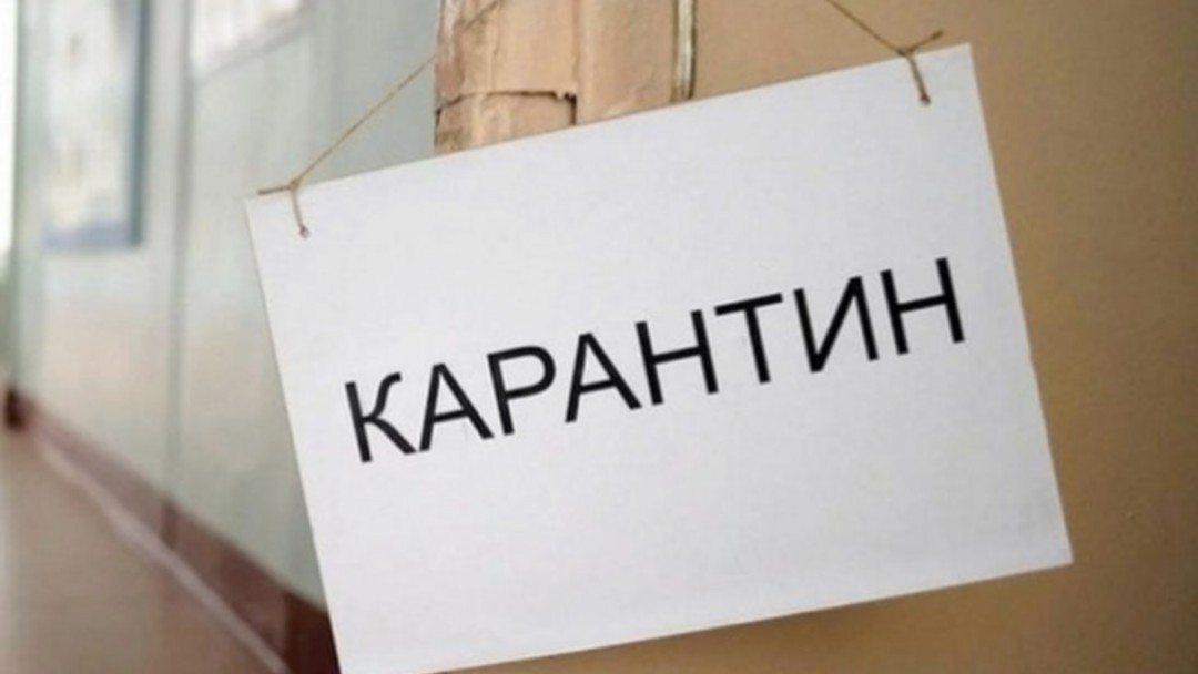 В список проблемных регионов из-за коронавируса попала половина Украины