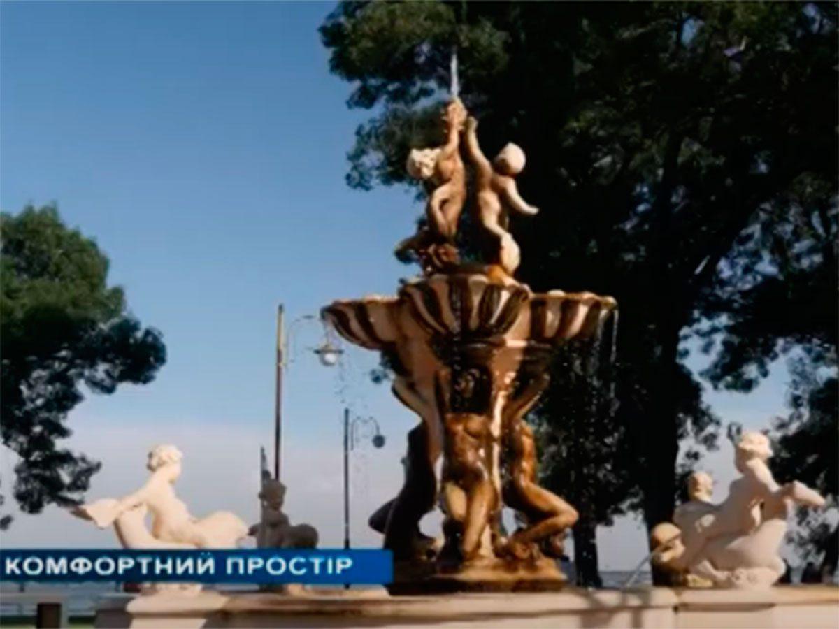 Херсонщина, простір, Колихаєв