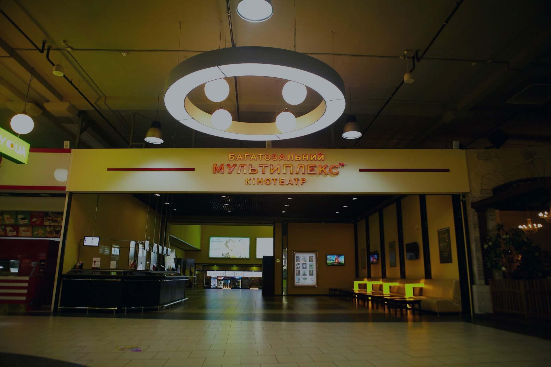 кінотеатри, сеанси, держпродспоживслужба