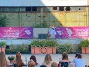 Ігор Колихаєв привітав херсонських дітей на творчому конкурсі