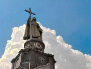 Павло Потоцький привітав з Дня хрещення Київської Русі – України