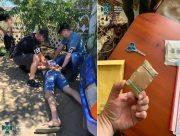 В Херсонской области СБУ разоблачила группу полицейских, торговавших наркотиками