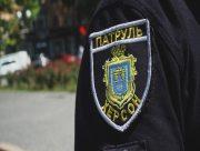 На дорогах Херсонщины с начала года погибли 40 человек (видео)