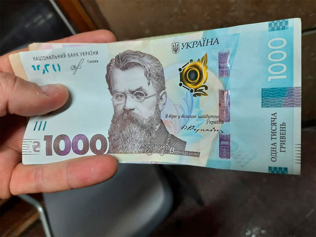На курорте Херсонщины приезжий распространял фальшивые деньги