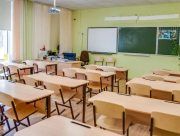 Херсон без середньої освіти