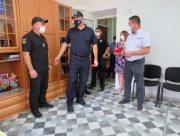 На Херсонщине открылись три новые полицейские станции